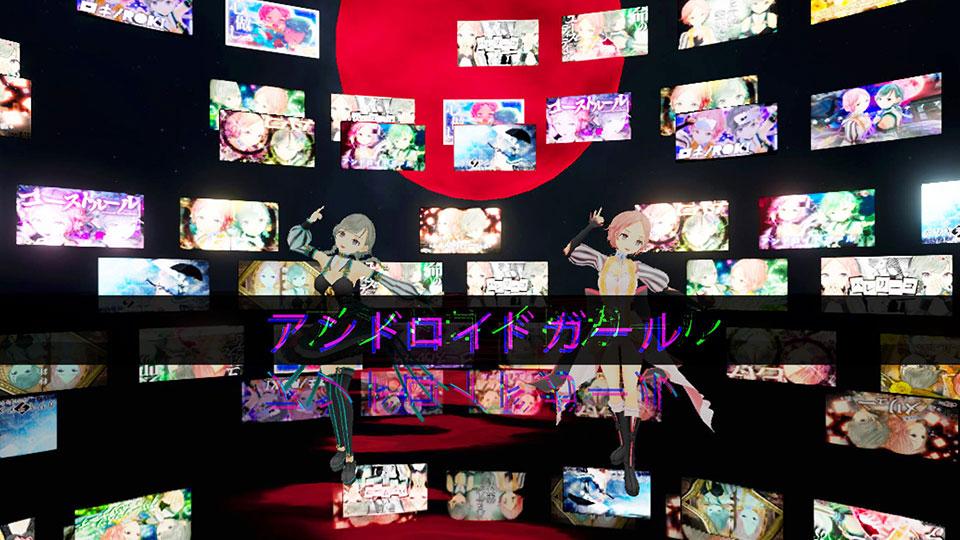 CocoTsuki VRMV - Android Girl -